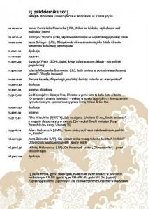 Dni Japonii na UW 2013 cd2